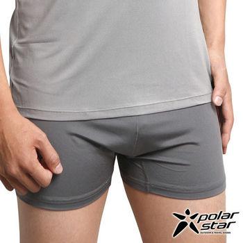 PolarStar 男 X-Static® 銀纖維 排汗快乾四角內褲 炭灰 P10168 清爽|柔軟|透氣
