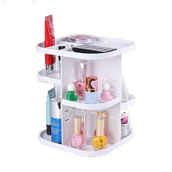 360度旋轉化妝品收納盒 創意彩妝梳妝台整理收納架(2色可選)