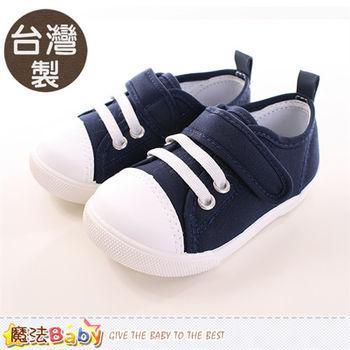 魔法Baby 童鞋 台灣製BOB DOG正版兒童帆布鞋~sh9837