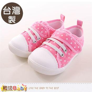 魔法Baby 童鞋 台灣製BOB DOG正版兒童帆布鞋~sh9836