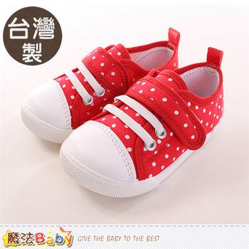 魔法Baby 童鞋 台灣製BOB DOG正版兒童帆布鞋~sh9835