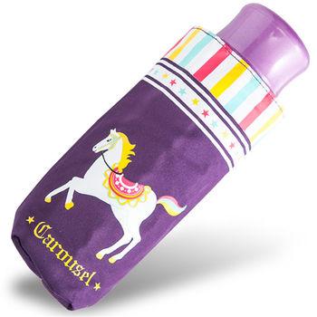 rainstory雨傘-旋轉木馬(紫)抗UV迷你口袋傘