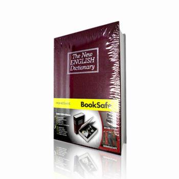 【守護者保險箱】仿真書本鑰匙鎖 保險箱 保險櫃 書本型保險箱 小型保險箱 存錢 收納箱 (紅色下單區)