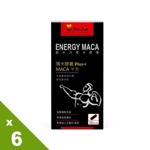 【BeeZin康萃】超力瑪卡+冬蟲夏草菌絲體x6盒(450毫克/粒;30粒/盒)