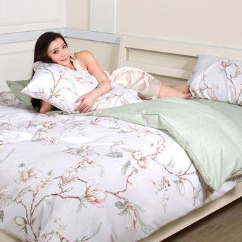 【羽織美】和風庭院 舒柔棉雙人四件式被套床包組(台灣製造)