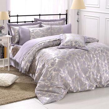 【AmoreCasa】優雅時尚 絲棉緹花雙人八件式兩用被床罩組