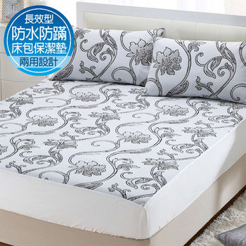 【AmoreCasa】MIT雙人長效防水防蹣兩用床包保潔墊三件組(灰白)