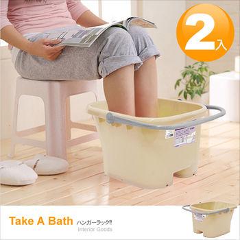 疏壓泡腳桶(2入)/足浴桶/泡腳桶/塑膠桶/疏壓腳桶/足浴盆