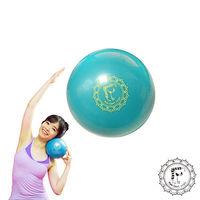 Fun Sport 小跟班瑜珈球 2顆  20cm~綠  抗力球 健身球 韻律球 遊戲球