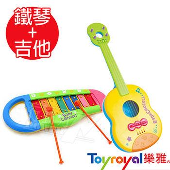 日本《樂雅Toyroyal》寶寶樂器組(鐵琴+吉他)