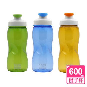 【My Water】便捷運動水壺600ml