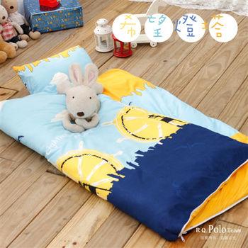 【R.Q.POLO】希望燈塔 新絲柔 兒童冬夏兩用鋪棉書包型睡袋(4.5X5尺)