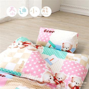 【R.Q.POLO】泰迪小熊 純棉兒童冬夏兩用書包型睡袋(4.5X5尺)