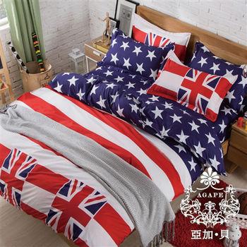 【AGAPE亞加‧貝】《MIT台灣製-英倫氣息》舒柔棉單人3.5x6.2尺兩件式薄床包組(百貨專櫃精品)