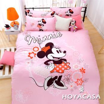 《HOYACASA蜜糖米妮》特大四件式天絲兩用被床包組