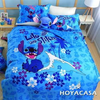 《HOYACASA史迪奇》雙人四件式天絲兩用被床包組