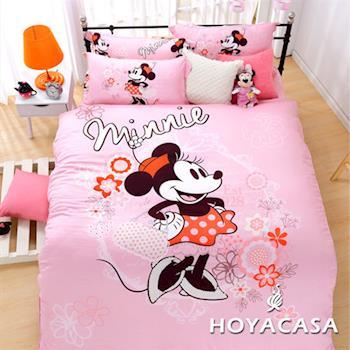 《HOYACASA蜜糖米妮》加大四件式天絲兩用被床包組