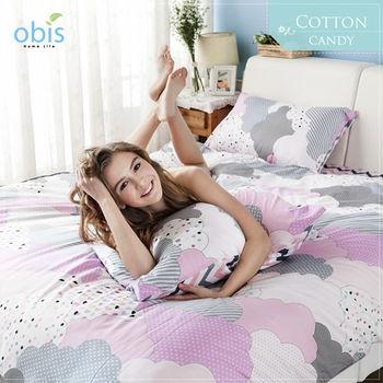【obis】100%純棉雙人特大6*7尺床包兩用被組-棉花糖