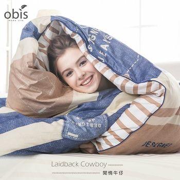 【obis】100%純棉雙雙人加大6*6.2尺床包兩用被組-閒情牛仔