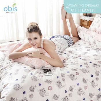 【obis】100%純棉雙雙人加大6*6.2尺床包兩用被組-織夢天堂