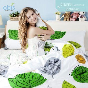 【obis】100%純棉雙雙人加大6*6.2尺床包兩用被組-綠野芳蹤