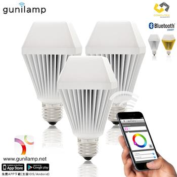 《gunilamp》手機APP控制亮度色彩 LED 7W燈炮*3入(二色可選)