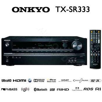 夜-ONKYO TX-SR333 5.1聲道 4K AV綜合擴大機