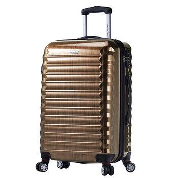 America Tiger 金色髮絲紋24吋PC+ABS行李箱
