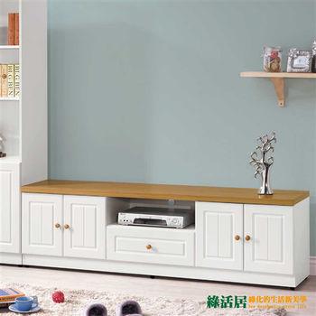 【品味居】莉珀提白色6尺單抽長櫃/電視櫃