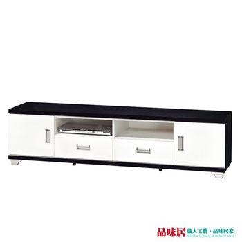 【品味居】娜貝拉黑白色5尺二抽長櫃/電視櫃