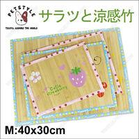 日系PetStyle~天然碳化卡通竹蓆涼墊M~粉紅草莓 ^#47 黃色小鴨