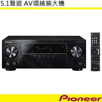【先鋒 Pioneer】5.1聲道 AV環繞擴大機(VSX-531-B)