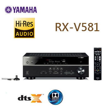 最新上市 YAMAHA 山葉 7.2聲道 強力 環繞擴大機 RX-V581