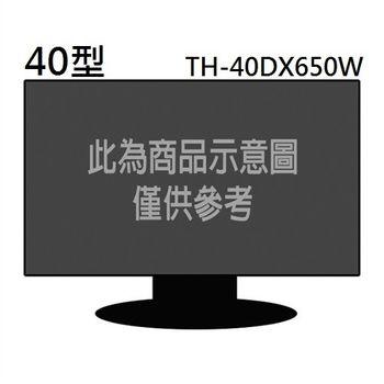 ★贈好禮★『Panasonic 』☆國際牌 40吋 4K LED液晶電視 TH-40DX650W