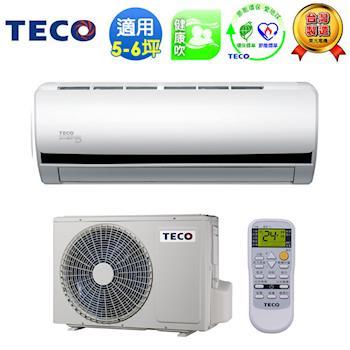 【福利品】TECO東元5-6坪一對一變頻單冷冷氣MS-BV28IC+MA-BV28IC