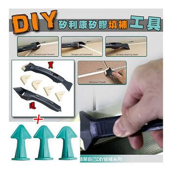 【台灣專利,台灣製造】DIY好用矽利康矽膠填補器(附矽膠刮刀)+噴嘴刮刀頭(1盒共3款)