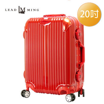 LEADMING -登峰造極20吋輕彩框旅行箱-紅色