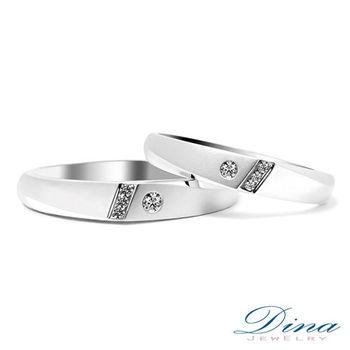 DINA JEWELRY 蒂娜珠寶 『時尚婚約』系列 結婚對戒_預購