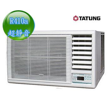 《享原廠好禮5選1》【大同】 4-6坪超靜音高效率窗型冷氣 TW-322DCN (含基本安裝)