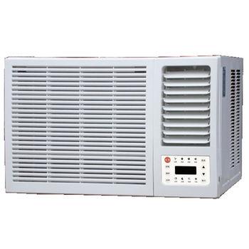 《享原廠好禮5選1》【大同】3-5坪1級省電定頻窗型冷氣 TW-252DKN (含基本安裝)
