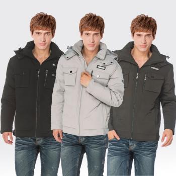 【SAMLIX山力士】JIS90%羽絨防潑水保暖外套#63512