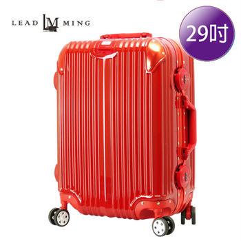LEADMING- 登峰造極29吋輕彩框旅行箱-紅色