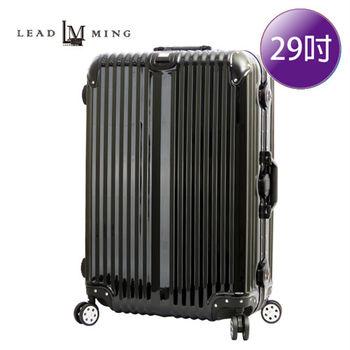 LEADMING- 登峰造極29吋輕彩框旅行箱-黑色