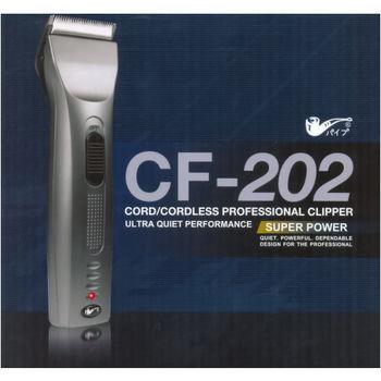 【PiPe牌】(煙斗牌)CF202寵物電剪