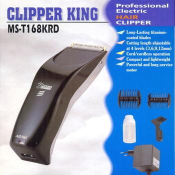 【Modern牌】MS-T168KRD寵物電剪