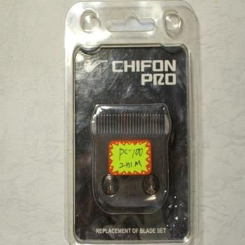 (原廠盒裝)PiPe牌PC100寵物電剪的刀頭(2MM刀頭)