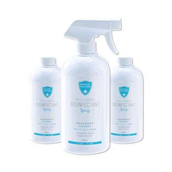 【白因子】萬用抗菌清潔噴霧家庭號500ml(3瓶裝) 附一噴頭