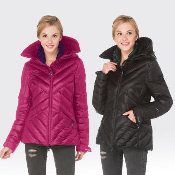 【SAMLIX山力士】JIS90%羽絨防潑水保暖外套#32714