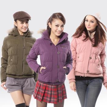 【SAMLIX山力士】JIS90%羽絨防潑水保暖外套#312