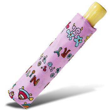 rainstory雨傘-長壽烏龜(粉紅)抗UV輕細口紅傘